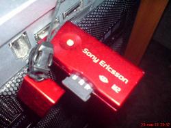 Отдается в дар «Карт ридер от Sony Ericsson»
