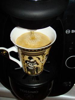 Отдается в дар «Кофеварка Bosch Tassimo»