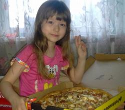 Отдается в дар «Пицца»
