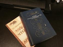 Отдается в дар «Книга «Что такое археология», 1959г»