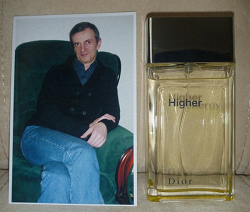 Отдается в дар «Туалетная вода Higher Energy, Dior 100мл.»