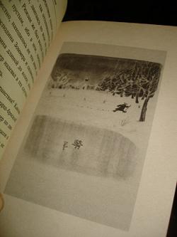 Отдается в дар «Книга П.Зюскинд «Повесть о господине Зоммере»»
