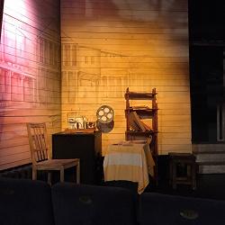 Отдается в дар «Билеты в театр «Стаса Намина», на 01.12.16»