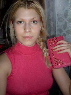 Отдается в дар «Розовый кошелек»