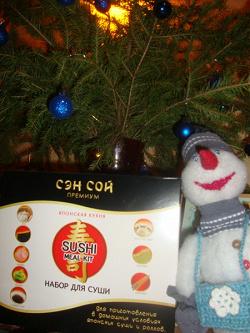 Отдается в дар «Набор «Сэн Сой премиум» для суши»