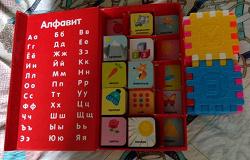Отдается в дар «кубики-развивашки для малышей»
