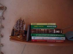 Отдается в дар «Книги по здоровью»