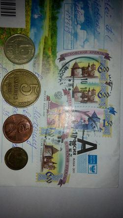 Отдается в дар «1 цент США»