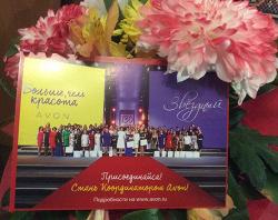 Отдается в дар «Рекламная открытка»