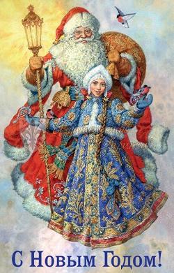 Отдается в дар «Даринчи»