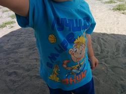 Отдается в дар «Майка, футболка для мальчика»