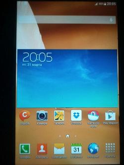 Отдается в дар «Планшет Samsung Note 8»