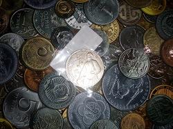 Отдается в дар «Циолковский — советский рубль»