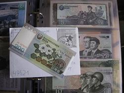 Отдается в дар «200 вон Корея»