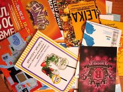 Отдается в дар «Рекламные открытки — Флай кардс»