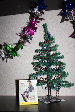Отдается в дар «Олег Рой, Диана Машкова «Он & Она»»