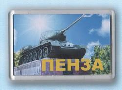 Отдается в дар «магнитик с танком)»