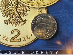 Отдается в дар «Польша — 2 злотых 2012г. «Кшеменки Опатовские»»