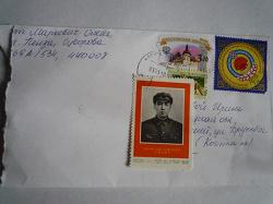 Отдается в дар «Северная Корея марки»