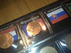 Отдается в дар «Монеты Евро»