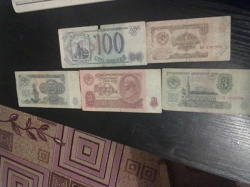 Отдается в дар «Банкноты СССР 1961 года»