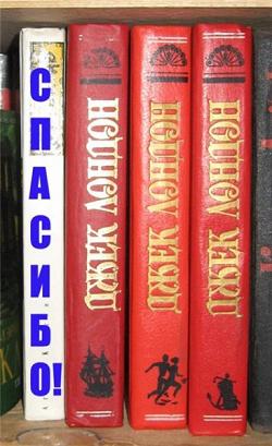 Отдается в дар «Книги. Художенственная литература.»