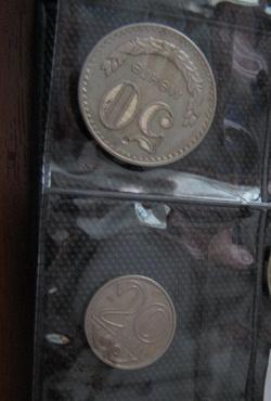 Отдается в дар «20 тенге Казахстана»