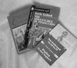 Отдается в дар «учебная литература»