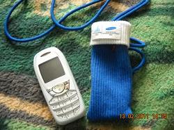 Отдается в дар «Чехольчик на телефон»