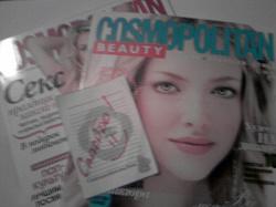 Отдается в дар «Журналы Cosmo»