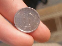 Отдается в дар «20 копеек «50 лет Советской власти» + 1 йена Япония 1995 года»