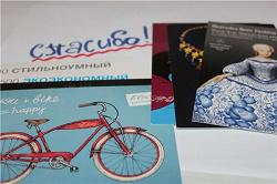 Отдается в дар «Рекламные открытки»