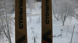 Отдается в дар «Лыжи новые, но древнии. Сделано в СССР.»