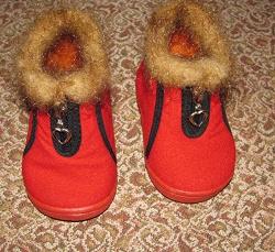 Отдается в дар «Красные ботиночки»