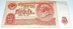 Отдается в дар «Боны СССР 1961г.»