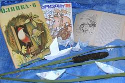 Отдается в дар «Книги со сказками»