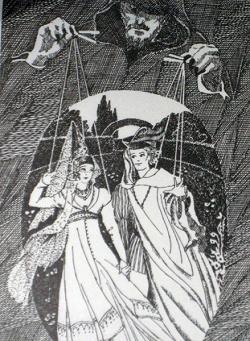 Отдается в дар «Роджер Желязны, Роберт Шекли «Принеси мне голову прекрасного принца»»