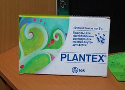 Отдается в дар «Плантекс-лекарственный препарат.»