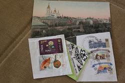 Отдается в дар «Марки гашеные: Россия и Украина»