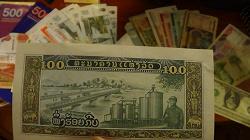 Отдается в дар «100 Лаоских кип»