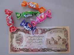 Отдается в дар «1000 афгани Афганистан»