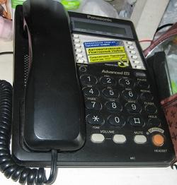 Отдается в дар «Стационарный телефон»