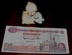 Отдается в дар «Египетская банкнота 50 фунтов»
