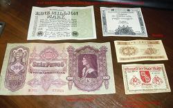 Отдается в дар «Старые деньги 4 \ Венгрия»