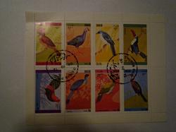 Отдается в дар «марки фантастические»