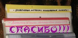 Отдается в дар «Распечатанные тесты по психологии (психодиагностика)»