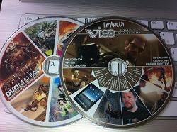 Отдается в дар «2 DVD игромания за июль 2010»