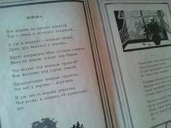 Отдается в дар «книжки детям»