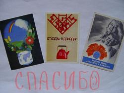 Отдается в дар «Календарики советские»