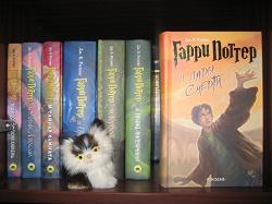 Отдается в дар «Гарри Поттер и дары смерти(новая)»
